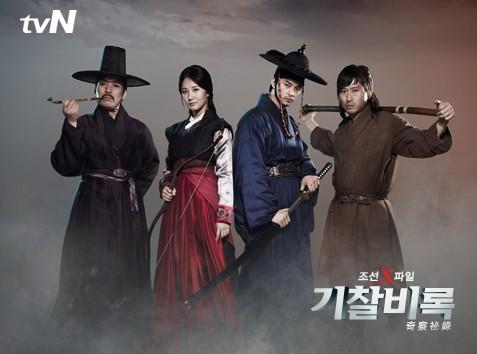 Joseon XFiles 2