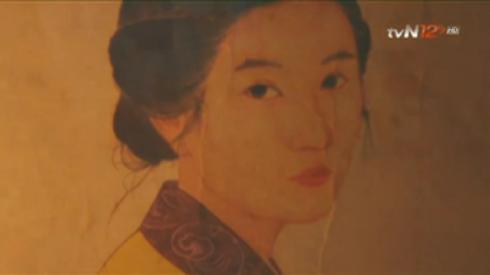 Joseon XFiles 7