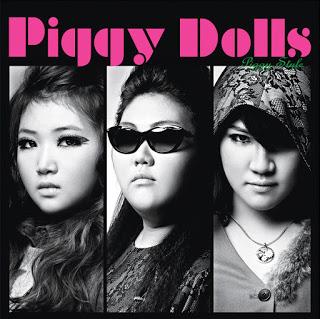 Piggy Dolls4
