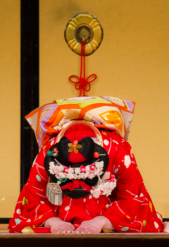 Maiko during a Performance