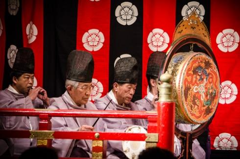 Gagaku Court Music