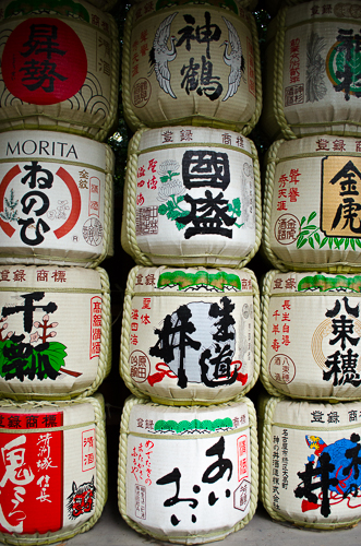 """Sacramental Sake"", Stored on the Shrine Premises"