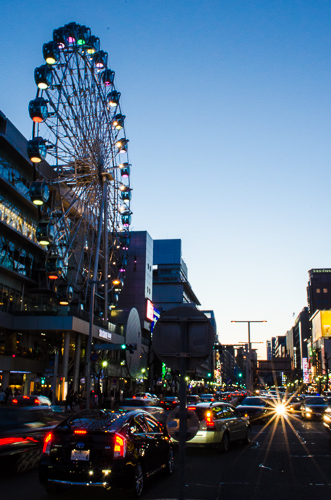Sun Setting in Sakae, Nagoya - approx 7pm (9am EST)