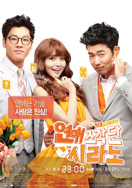 dating agency 6