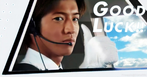 good-luck-japanese-drama-01