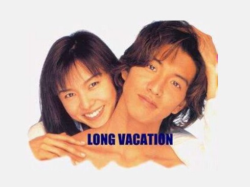 long_vacation1