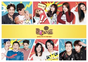 roommate season 2b