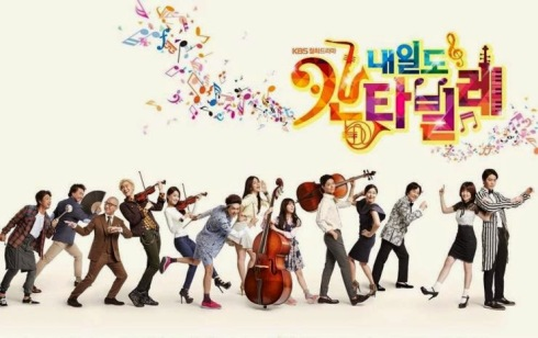 tomorrow cantabile 2