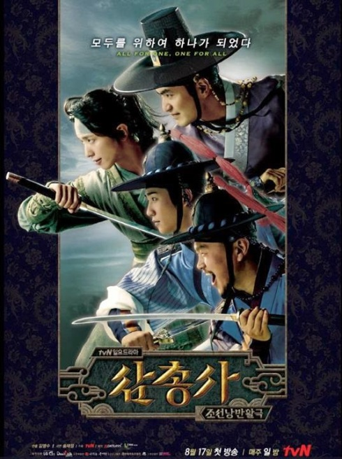 3 musketeers tvn