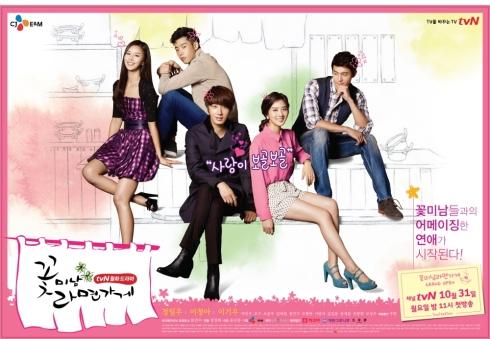 Flower-Boy-Ramyun-Shop003
