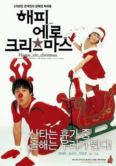 happy-ero-christmas01