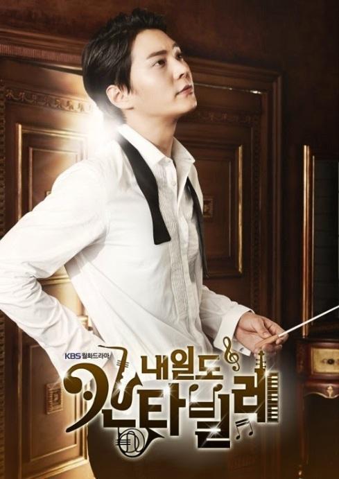 Joo-Won1