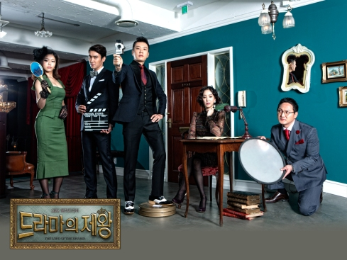 king-of-dramas-poster