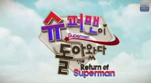 return of superman14