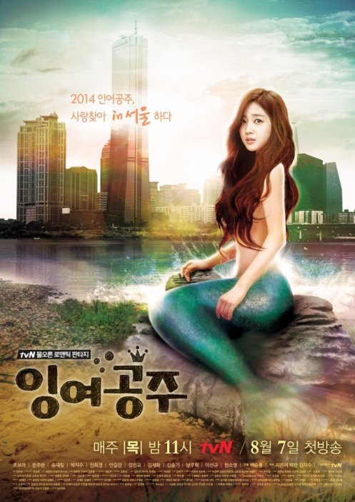 surplus princess 2