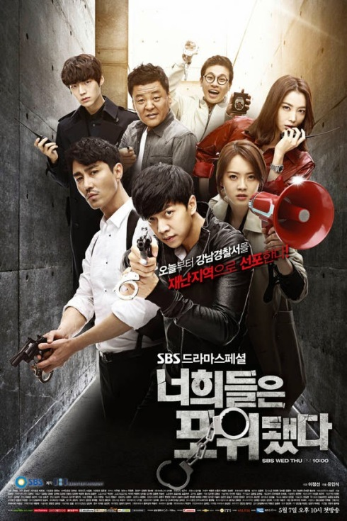 you're all surrounded 2