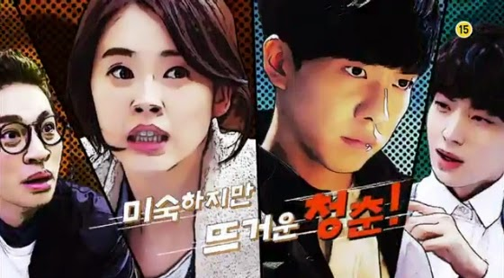 you're all surrounded 3